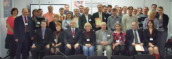 Post image of Итоги VIII конкурса специалистов НК