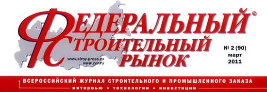 Post image of Для специалистов тепловизионной диагностики: Infrared Training Center теперь в России
