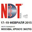 Специальная экспозиция новых разработок на NDT Russia 2015