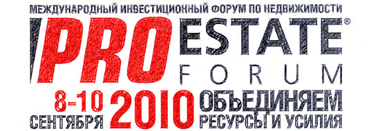 Post image of ТТМ примет участие в PROEstate 2010